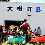 STEP オイカマナイトーでカヌー体験